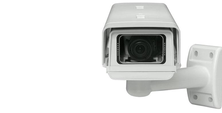 Videovigilancia en control de accesos